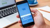 ВКонтакте делает музыку платной