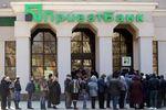 """Націоналізація """"Приватбанку"""" – частково незаконна: рішення суду"""