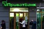 """Незаконная национализация """"Приватбанка"""": НБУ возмущен решением суда"""