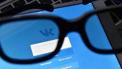 """Саакашвілі здивував заявою щодо блокування """"Вконтакте"""""""