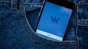 """В СБУ пояснили, навіщо потрібне блокування """"ВКонтакте"""""""