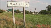 """Что думают жители Марьинки в отношении """"освободителей"""" и """"карателей"""""""