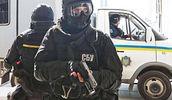 СБУ на Закарпатті завадила придбати заборонені російські авто за державні гроші