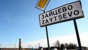 Жуткий обстрел Авдеевки, боевики почти заняли Зайцево, – волонтер