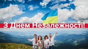 Незалежній Україні – 25 років: найяскравіші моменти нашої спільної історії