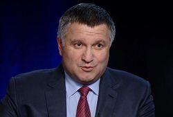 Аваков отреагировал на постановление о его отставке