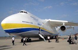 "Украинский ""Антонов"" померялся размерами с другими авиакомпаниями"