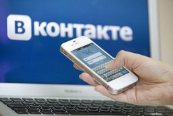 """Блокаду прорвано: українці почали повертатись у """"ВКонтакте"""" та на інші заборонені сайти"""