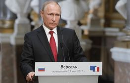 Путін серйозно оконфузився на зустрічі з Макроном