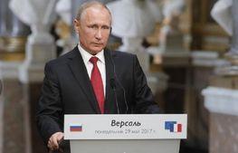 Путин серьезно оконфузился на встрече с Макроном