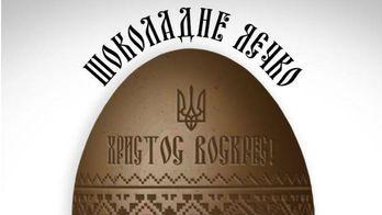 Яйця політиків і залізниця Зіброва: найкумедніше за тиждень