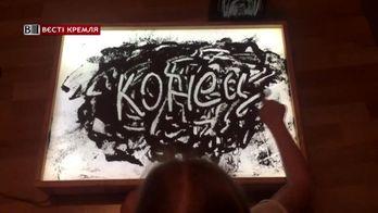 Интернет шокировало видео, на котором девочка рисует свастики прахом деда