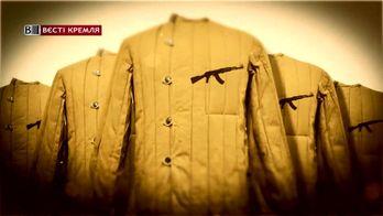 Найвідоміший у світі бренд зброї вирішив шити одяг