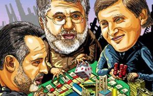 Справи олігархічні:  на кого досі впливають бізнес-магнати
