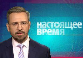 Настоящее время. Чому кримчани не можуть зняти гроші в Україні. Курйози на з