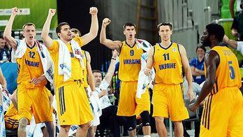 Сборная Украины по баскетболу победила Германию в товарищеском матче