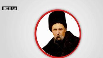 Українці назвали найвидатніших співвітчизників за усю історію