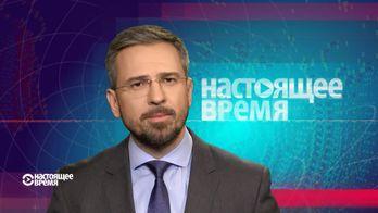 Настоящее время. Врадіївка-2 в Україні. Зміни прикордонного перетину з окупованими територіями