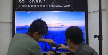 Виставка розумних дисплеїв пройшла у Тайвані