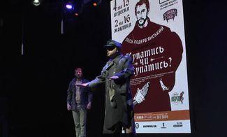 Допремьерный показ классической пьесы Подервянского состоялся в Киеве