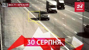 Вести Кремля. Российских водителей штрафуют за тень. В Сибири изобрели 3D-принтер