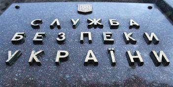 Майора СБУ запроторили за ґрати на 4 роки через смертельне ДТП