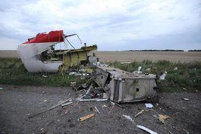 Крушение  Boeing-777: опубликован полный отчет с видео