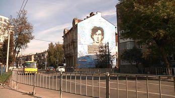 Мурал с изображением героев Небесной Сотни создали в Ивано-Франковске