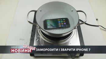 ДРУГИЕ новости. Лучше. эксперименты с iPhone. Пистолет как музыкальный инструмент
