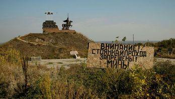 Украинские военные оставляют свои позиции вблизи Станицы Луганской
