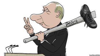"Путинская ""кузькина мать"" Западу"