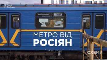 Как российские бизнесмены маскируют свой бизнес в Украине