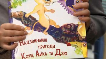 Історія успіху наймолодшої української письменниці