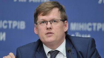 Вакцинація – це питання національної безпеки України, – Розенко