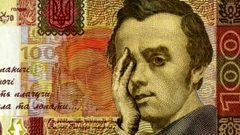 Курс гривні на 2017 рік та смерть Богдана Гаврилишина, – головне за добу