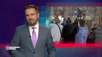 Настоящее время.  Крах чергового перемир'я в Сирії. Річниця знищення євреїв в Одесі