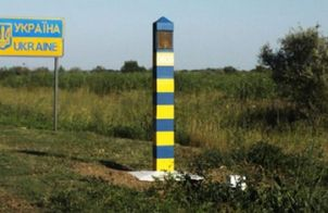ОБСЄ не може охороняти кордон України. Це порушення закону