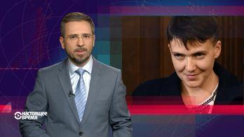 Настоящее время. Германия обвиняет россиян в терроризме. Почему украинцы едут на работу в Россию