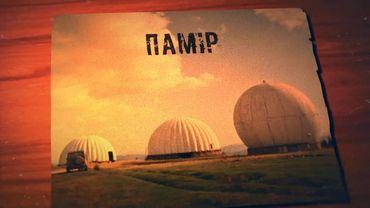 Засекречена радіолокаційна станція в Карпатах стала туристичною принадою