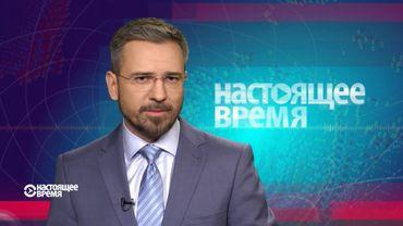 """Настоящее время. Аваков против """"Интера"""". Олланд сделал заявление о минских соглашениях"""