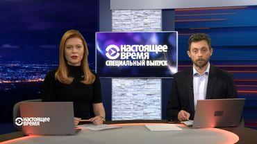 Настоящее время. Вбивство Дениса Вороненкова