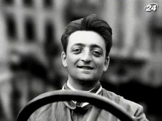 Енцо Феррарі - гонщик та батько легендарних гоночних автомобілів Ferrari