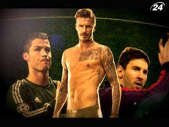 ТОП-7 самых богатых футболистов