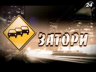 ТОП-7 міст із найбільшими заторами