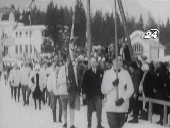 Спортивна історія: Перша зимова Олімпіада