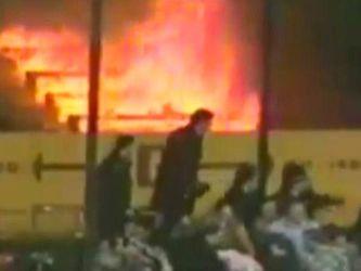 """Место события: 11 мая вспоминают жертв трагедии на стадионе """"Вэлли Парад"""""""