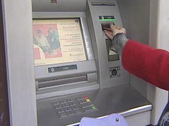Карткова безпека: хто відповідає — банк чи сам клієнт?