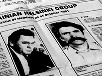 Історія гідності. Трагедія української інтелектуальної еліти