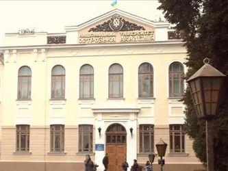 Мандрівка Україною. Перше студентське місто – Острог