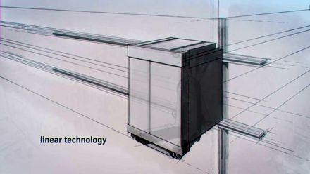 Немецкие разработчики представили лифты, работающие на левитации